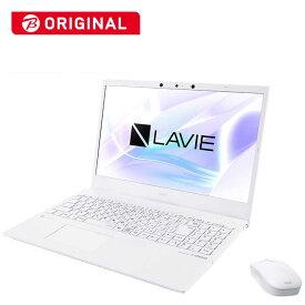 NEC ノートパソコン LAVIE N15シリーズ [15.6型/intel Core i7/メモリ:8GB/2021年1月モデル] PC-N1575BZW-2 パールホワイト