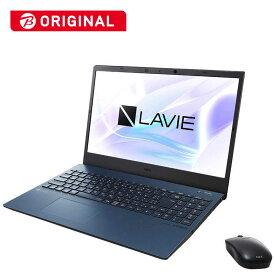 NEC ノートパソコン LAVIE N15シリーズ[15.6型/intel Core i7/SSD:512GB/メモリ:8GB] PC-N1575BZL-2 ネイビーブルー