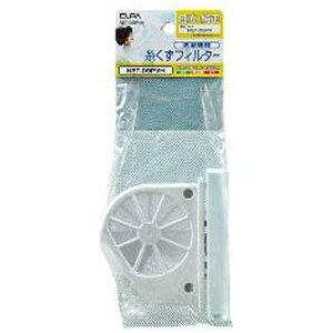 ELPA 洗濯機用糸くずフィルター (日立用) NET-D9PVH