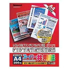 ナカバヤシ スーパー共用紙(A4サイズ・200枚) MPP‐A4‐E20