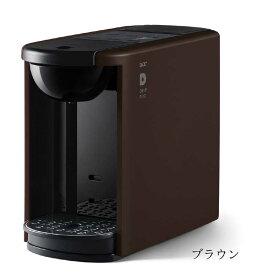 UCC上島珈琲 DP3 コーヒーメーカー DRIP POD T DP3