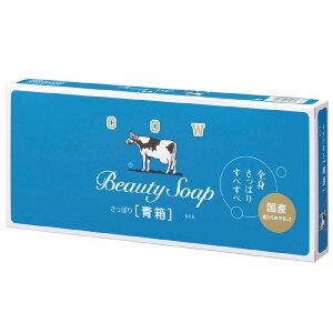 牛乳石鹸 「カウブランド」 牛乳石鹸 青箱 (85g×6個入) カウブランドアオバコ(6P)