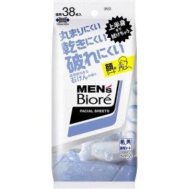 花王 MEN's Biore(メンズビオレ) 洗顔シート 清潔感のある石けんの香り 卓上用(38枚)〔その他洗顔〕