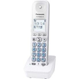パナソニック Panasonic コードレス増設子機(かんたん子機タイプ) KX‐FKD602‐W (ホワイト)