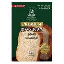 パナソニック Panasonic パンミックス プレミアム食パンミックス「プレーン」(1斤分×3) SD‐PMP10