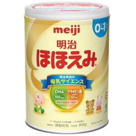 明治 明治ほほえみ 800g(大缶)〔ミルク〕 メイジホホエミ800g