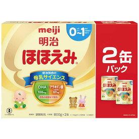 明治 「明治ほほえみ」2缶パック 800gx2 メイジホホエミ2カンパック