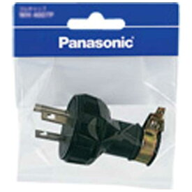 パナソニック Panasonic 小型接地15Aゴムキャップ (125V) /P WF7004P /P WF7004P