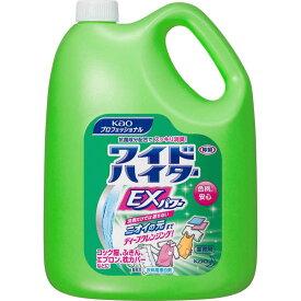 花王 ワイドハイターEXパワー 業務用 4.5L 〔衣類洗剤〕