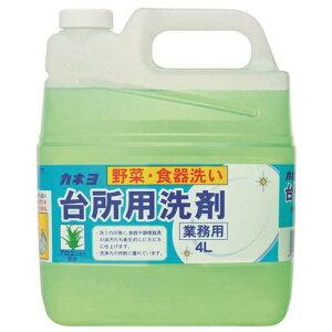 カネヨ石鹸 カネヨ台所用洗剤 4L カネヨダイドコロセンザイ4L