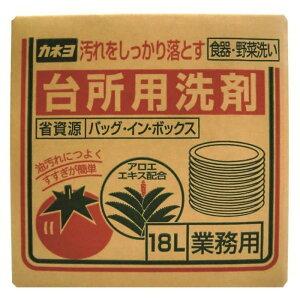 カネヨ石鹸 台所用洗剤 バック・イン・ボックス カネヨダイドコロセンザイボックス