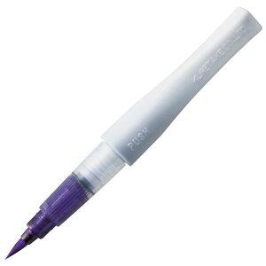 呉竹 [筆ペン]ZIG メモリーシステム ウインク オブ ルナ ブラッシュ DBB190-124 VIOLET