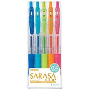 ゼブラ サラサクリップ 5色セット(ボール径:0.4mm) JJS15-5CA