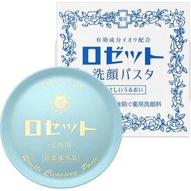 ロゼット ロゼット 洗顔パスタ 荒性肌 90g センガンパスタアレショウ(90g
