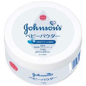 ジョンソン&ジョンソン ジョンソンベビー ベビーパウダー プラスチック缶(140g)