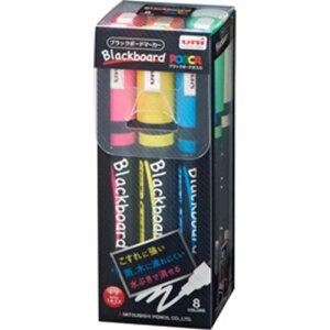 三菱えんぴつ [サインペン] ブラックボードポスカ 中字丸芯 8色セット PCE2005M8C