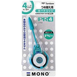 トンボ鉛筆 [修正テープ]修正テープ モノPXN 専用カートリッジPR4 (テープ幅4.2mm×長さ6m) CT-PR4