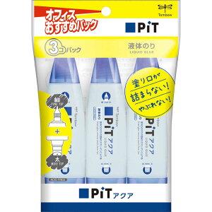 トンボ鉛筆 液体のりアクアピット3Pパック HCA-311