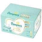 P&G Pampers(パンパース)肌へのいちばん おしりふき[おしりふき] パンパスハダヘオシリフキ(56