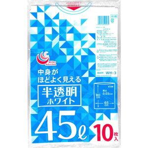 日本技研工業 WH−3 半透明ホワイト45L10P WH3ハントウメイホワイト45L10P