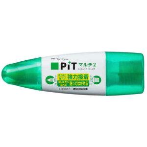 トンボ鉛筆 [液体のり] ピットマルチ2  PTMT