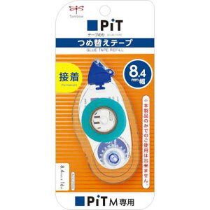 トンボ鉛筆 [テープのり]ピットテープM専用詰め替えテープ(テープ幅:8.4mm) PR-MS8.4