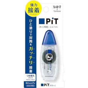 トンボ鉛筆 [テープのり]PiT POWER−C スタンダート (テープ幅8.4mm×長さ7m) PN-CP