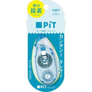 トンボ鉛筆 テープのりピットパワーエッグソーダ PN-EPC40
