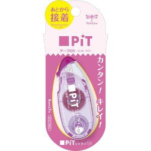 トンボ鉛筆 テープのりピットリトライエッグピーチ PN-ERC80
