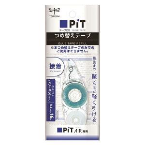 トンボ鉛筆 テープのりつめ替えピットエアー PR-MAS