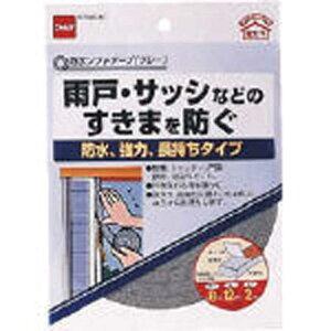 ニトムズ 防水ソフトテープ(グレー) E031