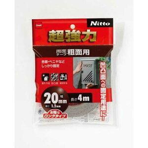 ニトムズ ニトムズ 超強力両面テープ粗面用20×4  T4593