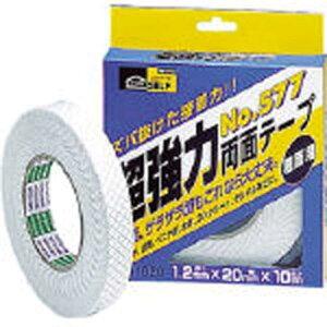 ニトムズ 超強力両面テープ 粗面用(箱) No.577 J1020