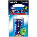 東芝 TOSHIBA 9V型アルカリ電池 「IMPULSE(インパルス)1本」 6LF22HEC