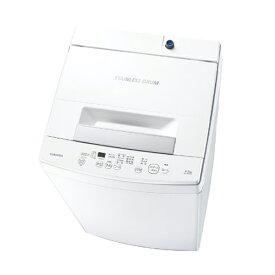 東芝 TOSHIBA 全自動洗濯機[洗濯4.5kg/パワフル洗浄] AW-45M9-W ピュアホワイト(標準設置無料)