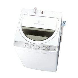東芝 TOSHIBA 全自動洗濯機 ZABOON(ザブーン)[洗濯7.0kg/送風乾燥付き/ふろ水ポンプ付] AW-7G9BK(W) グランホワイト(標準設置無料)