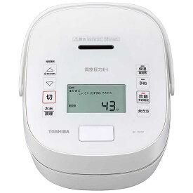 東芝 TOSHIBA 炊飯器 ホワイト [5.5合/圧力IH] RC-10VSP-W