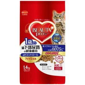 日本ペットフード ビューティープロ キャット 猫下部尿路 1歳から 1.4kg BPキヤツトFLUT1.4KG