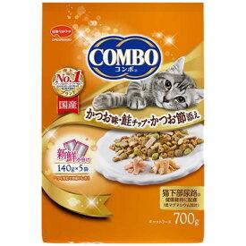 日本ペットフード コンボ キャット 鰹味・鮭チップ・かつお節 700g コンボCKサケ700G