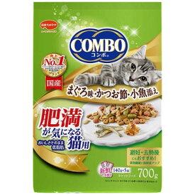 日本ペットフード コンボ キャット 肥満 まぐろ味・かつお節・小魚 700g コンボCヒマン700G