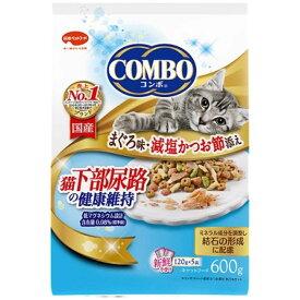 日本ペットフード コンボ キャット 猫下部尿路の健康維持 600g コンボCカブ600G