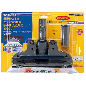 東芝 TOSHIBA 前取りすいすい・くるピタヘッド VJ‐F2/クルピタヘッド