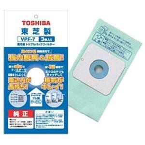 東芝 TOSHIBA 掃除機用紙パック (3枚入) 高性能トリプルパックフィルター  VPF-7