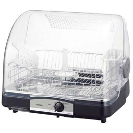 東芝 TOSHIBA 食器乾燥器(6人用) VD‐B5S‐LK (ブルーブラック)