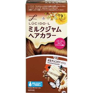マンダム 「ルシードエル」ミルクジャムヘアカラー 生チョコガナッシュ LCL ミルクジャムHC ナマチョコG