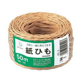 マルアイ 紙ひも NO 5 5