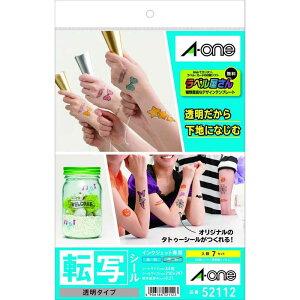 エーワン インクジェット専用転写シール 透明タイプ(A4サイズ・7セット) 52112