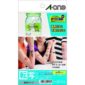 エーワン インクジェット専用転写シール透明タイプ(はがきサイズ・9セット) 52113