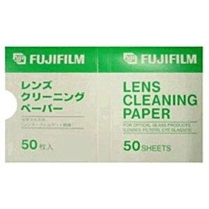 富士フイルム FUJIFILM レンズクリーニングペーパー(50枚入り) レンズクリーニングペーパー