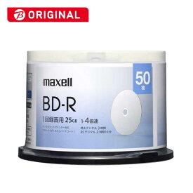 マクセル 録画用ブルーレイディスク50枚パック BRV25WPE.50SPBC